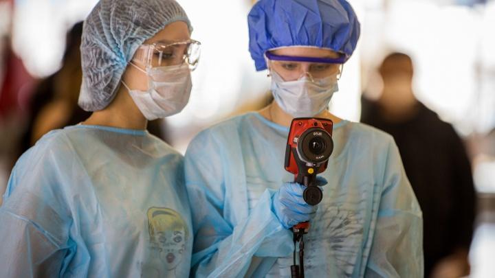 Еще 168 человек в Свердловской области заразились коронавирусом
