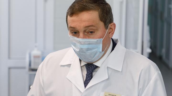 Андрей Бочаров просит жителей Волгоградской области осознать реальную угрозу жизни