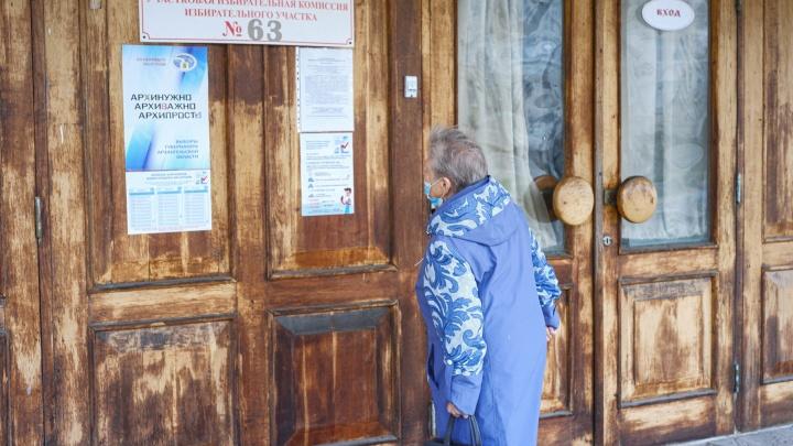 Успевайте проголосовать! До скольких будут работать избирательные участки в Архангельской области