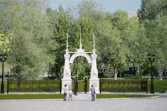Установить композицию планируют в Струковском саду