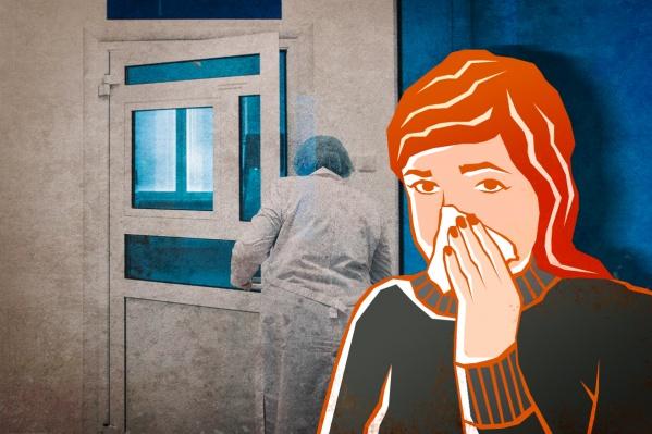 Потеря обоняния — один из самых распространенных симптомов коронавирусной инфекции. А какие бывают последствия?