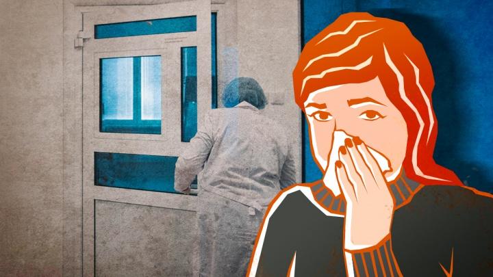 «Укроп стал пахнуть шампунем»: 5 историй тюменцев об изменении обоняния после коронавируса