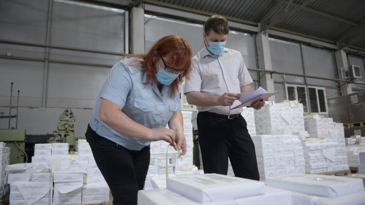 Бюллетени для общероссийского голосования передали в города и районы Ростовской области