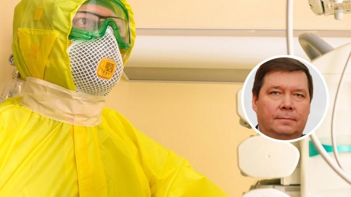 Почему в COVID-отделениях умерли больше ста человек, а диагноз «коронавирус» только у 13. Ответ властей