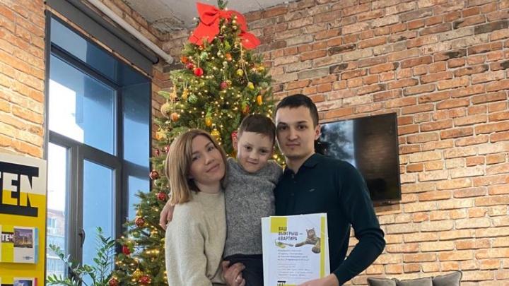 Новогодние чудеса в деле: жительница Екатеринбурга выиграла квартиру для сына