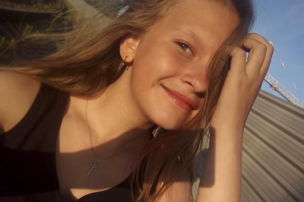 Ульяна пропала 3 июля