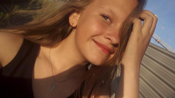 Вышла из дома и пропала: в Ярославской области разыскивают 12-летнюю Ульяну Волкову