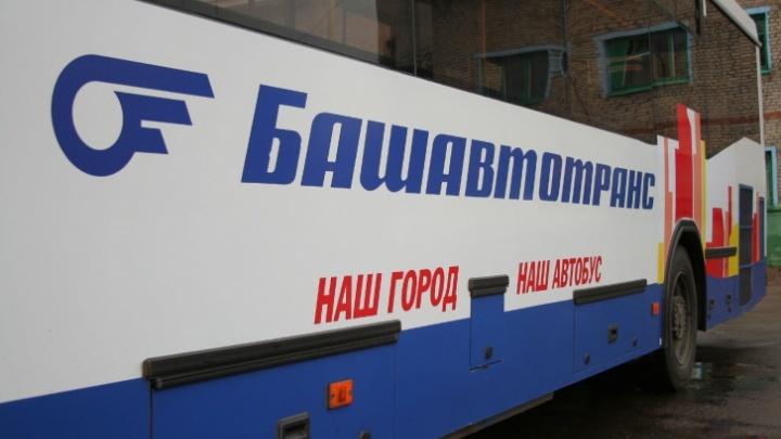 «Башавтотранс» сокращает количество городских и междугородних рейсов