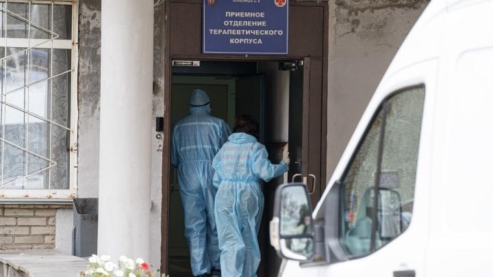 В Челябинской области официальное число заразившихся коронавирусом перевалило за отметку в 20 тысяч