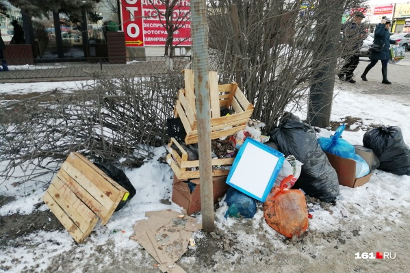 Под хутором уже готова площадка для временного накопления отходов