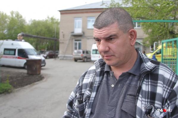 Валерий Филипп последние шесть лет был бригадиром водителей скорых на подстанции Центрального района