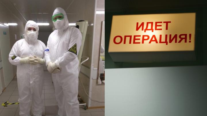 В Самаре провели операцию пациенту с подозрением на COVID-19