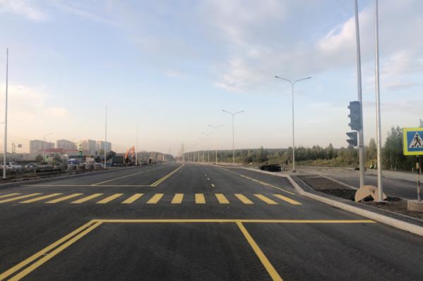 Движение открыто там, где дорога уже построена