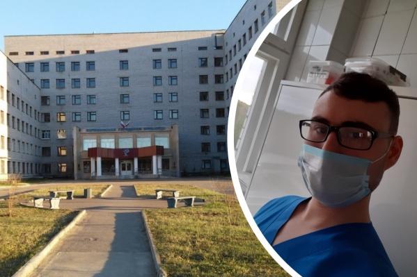 """По словам Никиты, в Коряжемской больнице с <nobr class=""""_"""">1 ноября</nobr> пациентов с коронавирусом в основном в легкой форме лечат на <nobr class=""""_"""">6-м</nobr> и <nobr class=""""_"""">7-м</nobr> этажах в созданном отделении"""