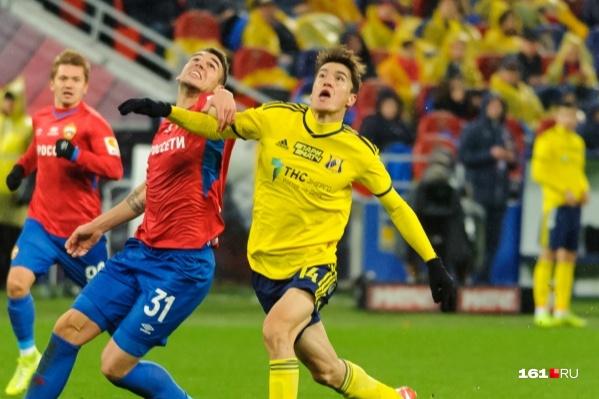 Матч первого круга завершился победой «Ростова» со счетом 3:1