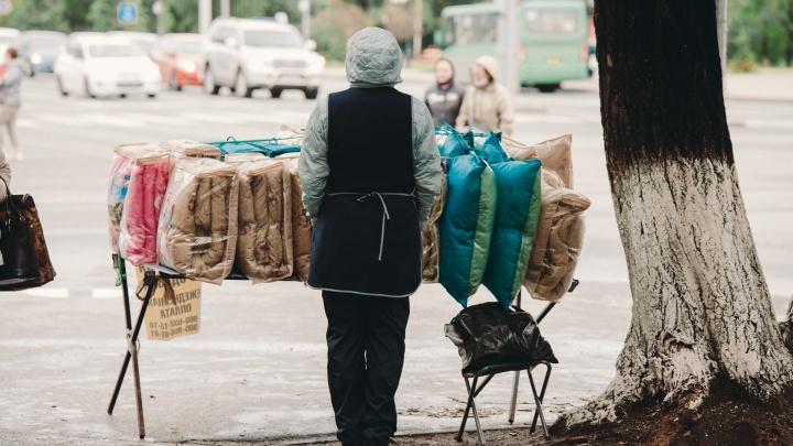 У кого зарплата — тысяча рублей? Самые малооплачиваемые вакансии в Тюменской области