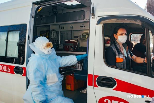 Это первые подтвержденные случаи смерти от COVID-19 в регионе