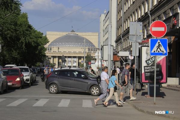 Новосибирск оказался самым интересным регионом России для мировой прессы