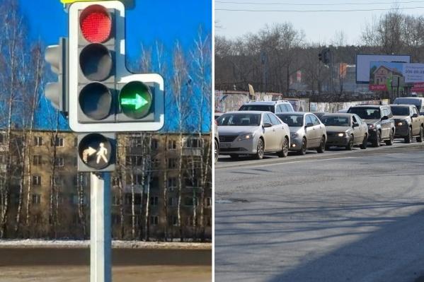 На улицах Екатеринбурга установят новые светофоры