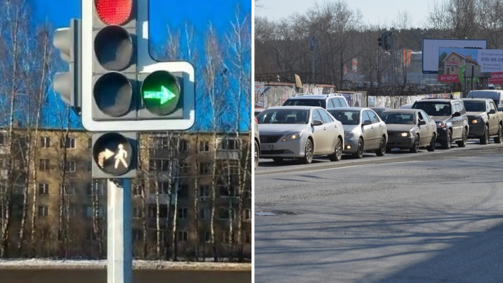 В Екатеринбурге появились необычные светофоры, требующие, чтобы водители пропускали пешеходов
