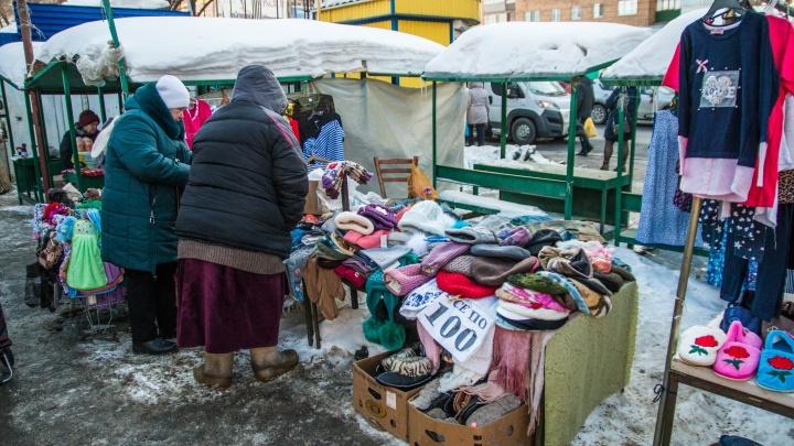 В Самарской области увеличат прожиточный минимум для пенсионеров