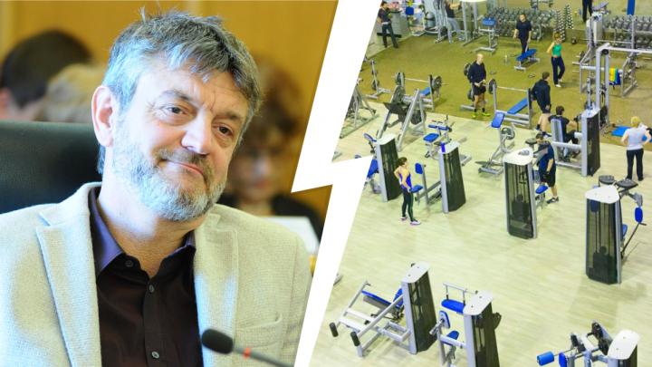 Бизнесмен Гаранин объяснил, почему выселяет старейший фитнес-клуб Екатеринбурга
