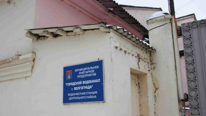 «Концессии водоснабжения» требуют с Горводоканала Волгограда почти 350 миллионов рублей