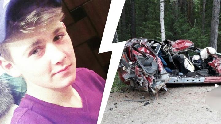 18-летний парень, пострадавший в аварии после свадебной вечеринки, скончался в больнице