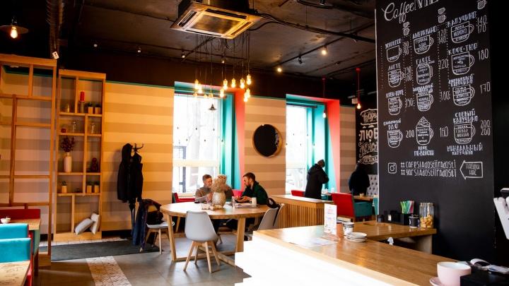 Теперь официально: ресторанам и кафе Ярославля разрешили принимать посетителей