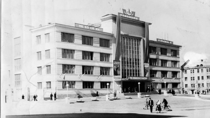 Зрительный зал отстроили за две недели: вспоминаем историю ДК 1 Мая в архивных фото