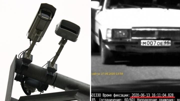 В Екатеринбурге водитель получил штраф из-за неправильно настроенной камеры и стал судиться из-за 500 рублей