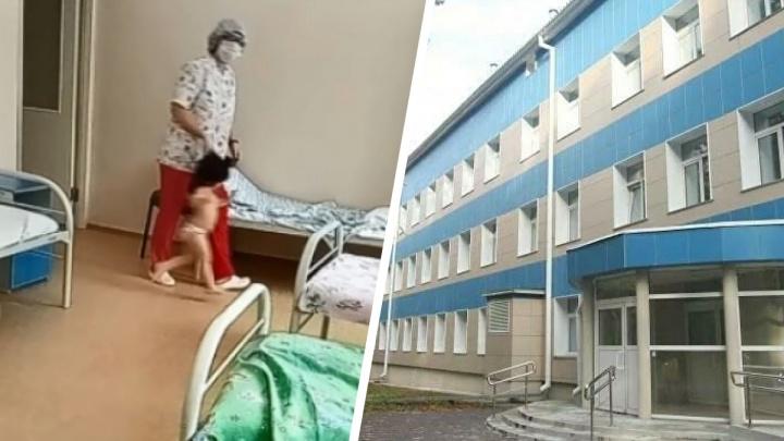 В больнице, где медсестры издевались над детьми, назначили новую заведующую