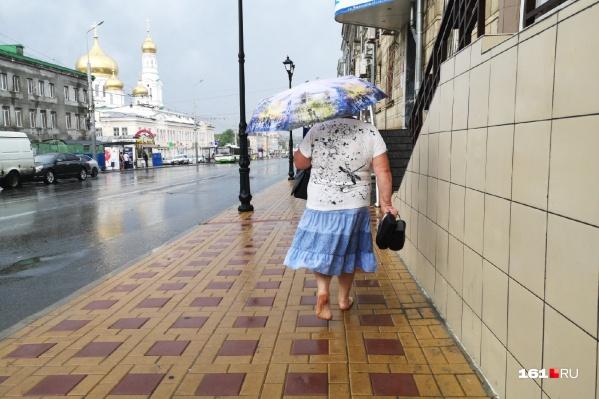 Выходные в Ростове оказались жаркими и дождливыми