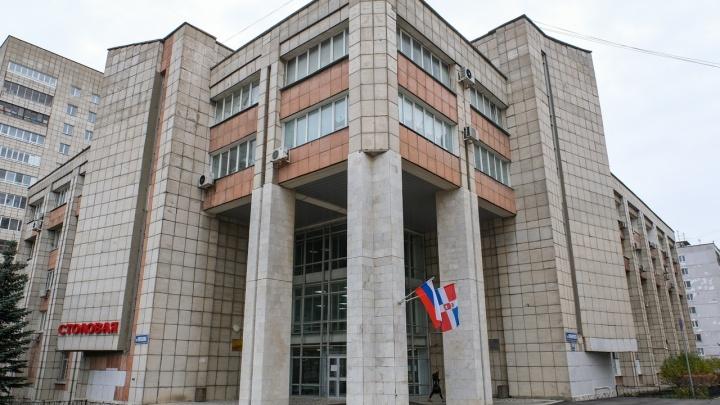 Министерство транспорта Прикамья ограничило прием жителей из-за коронавируса