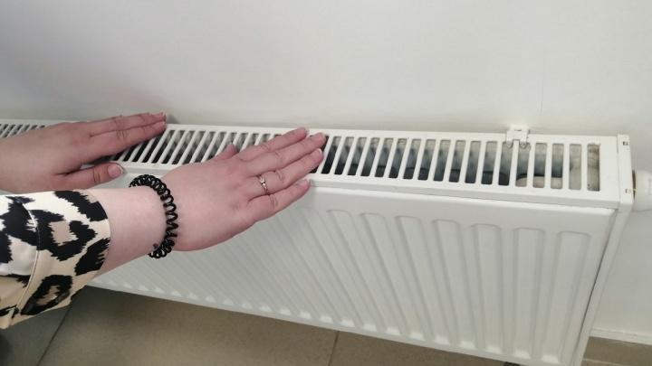 Когда отопление включат во всех домах Перми? Отвечают в администрации города