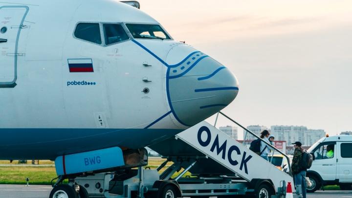 Омский аэропорт потерял 200 миллионов рублей из-за коронавируса