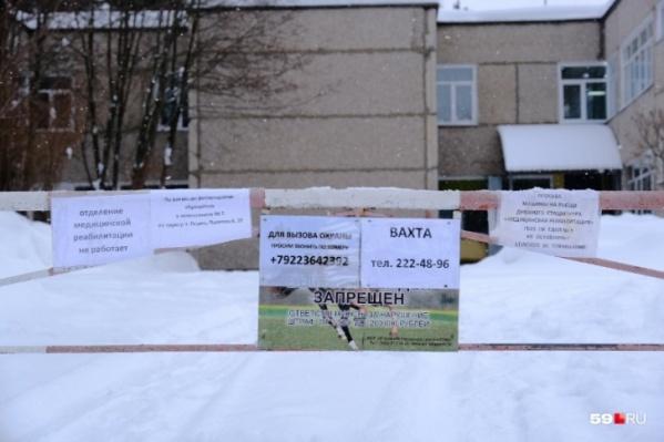 Подозреваемых держали вреабилитационном центре на Встречной, 27