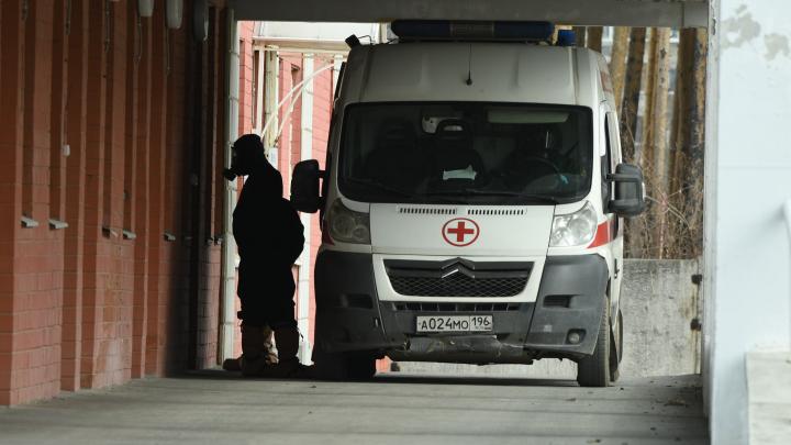 В Свердловской области снова возросло число смертей пациентов с COVID-19: онлайн