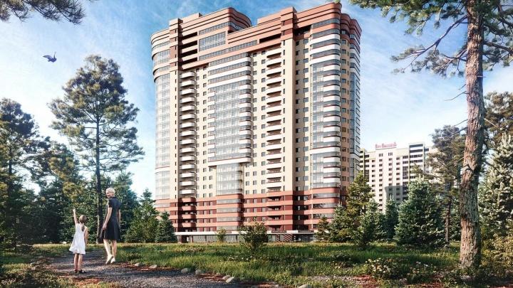 Продают последние квартиры в Заельцовском парке, ипотека от 5,85% для всех, дом сдадут в этом году