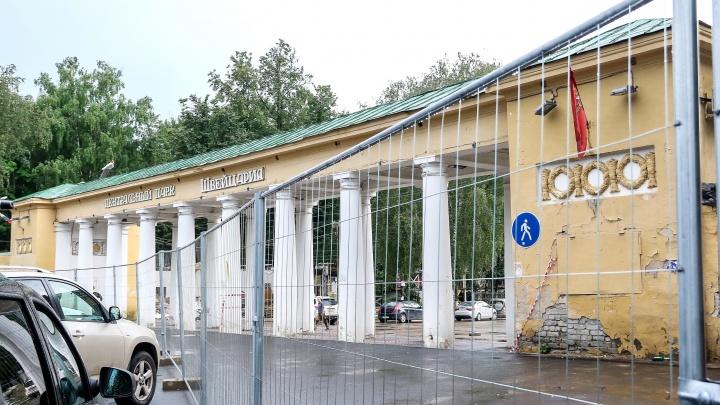 Коммунисты потребовали переименовать «Швейцарию» в «Парк Ленинского Комсомола»