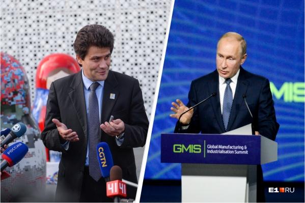 Александр Высокинский встретил день рождения в Кремле и получил грамоту от президента, но самого Путина так и не увидел