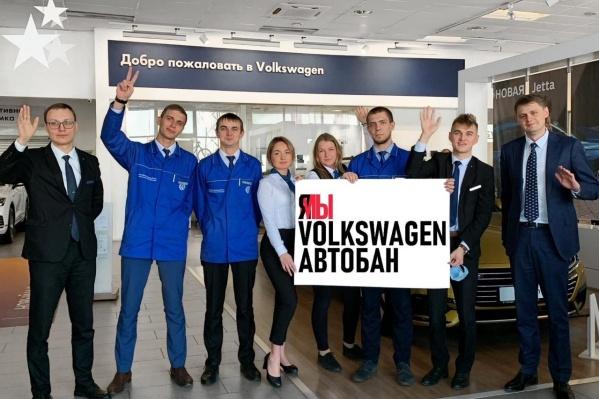У официальных дилеровVolkswagen сейчас отличные скидки на авто и другие услуги
