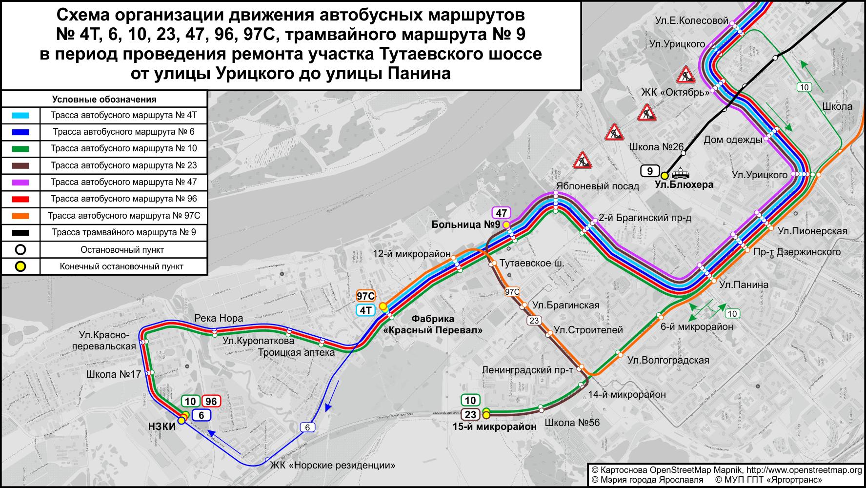 Во время ремонтных работ на Тутаевском шоссе общественный транспорт будет объезжать перекрытый участок дороги