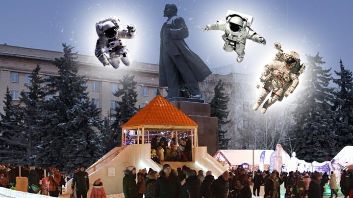 Над трибунами будут парить космонавты. Рассказываем, каким станет ледовый городок в Челябинске