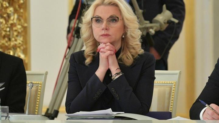 Голикова заявила, что в самарских COVID-госпиталях заканчиваются места
