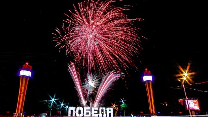 В честь Победы: как над Уфой отгремел праздничный фейерверк