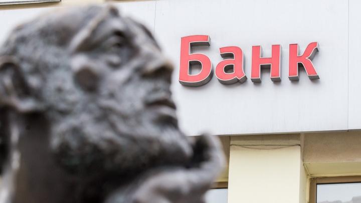Чем платить ипотеку: как банки будут работать с пострадавшими от пандемии заёмщиками