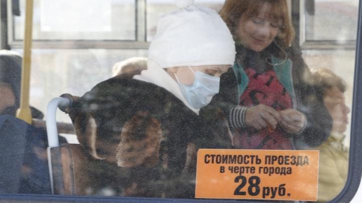 В правительстве Архангельской области обсуждают, будут ли вводить спецпропуска для граждан