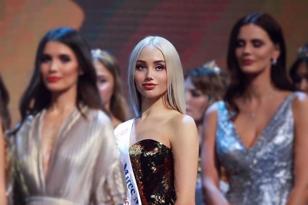 Юлиана Дерягина выиграла путевку на международный конкурс, победив в конкурсе «Мисс Земля Россия 2020»