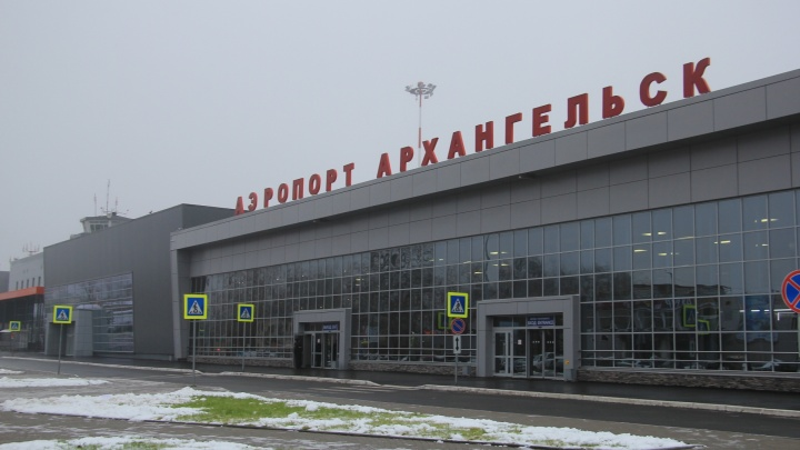 Аэропорт Архангельска опубликовал список отмененных из-за коронавируса авиарейсов